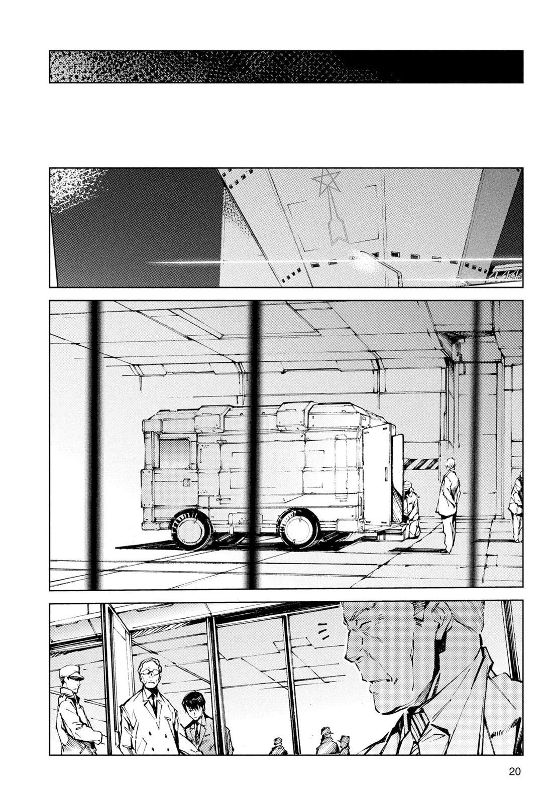 Ultraman, Chapter 21 image 021