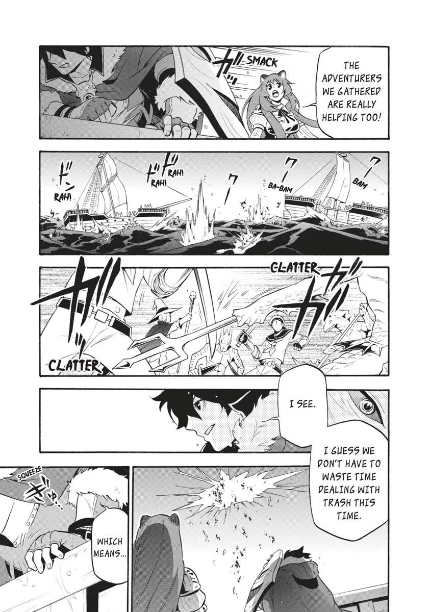 Tate no Yuusha no Nariagari, Chapter 39 image 005