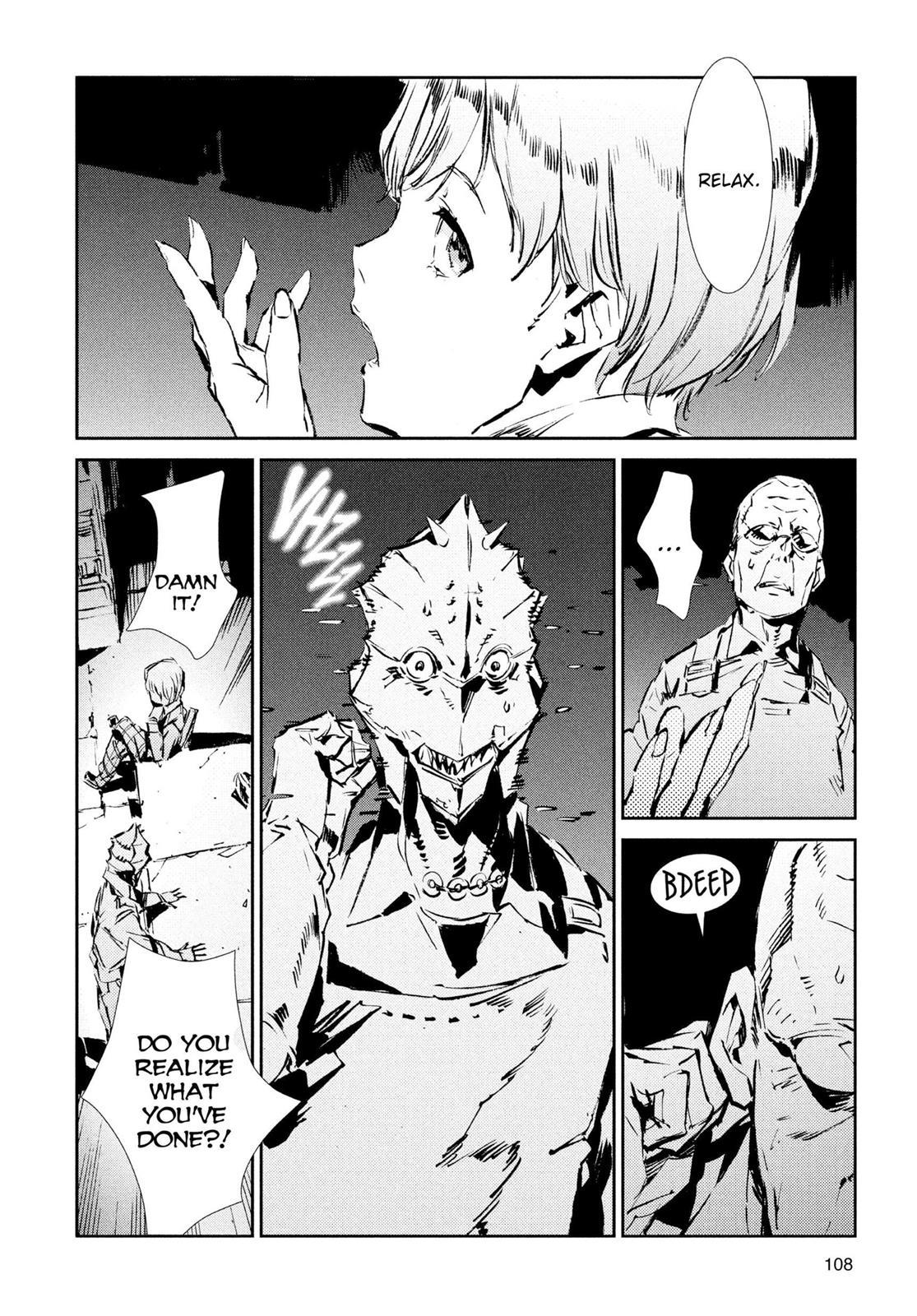 Ultraman, Chapter 39 image 027