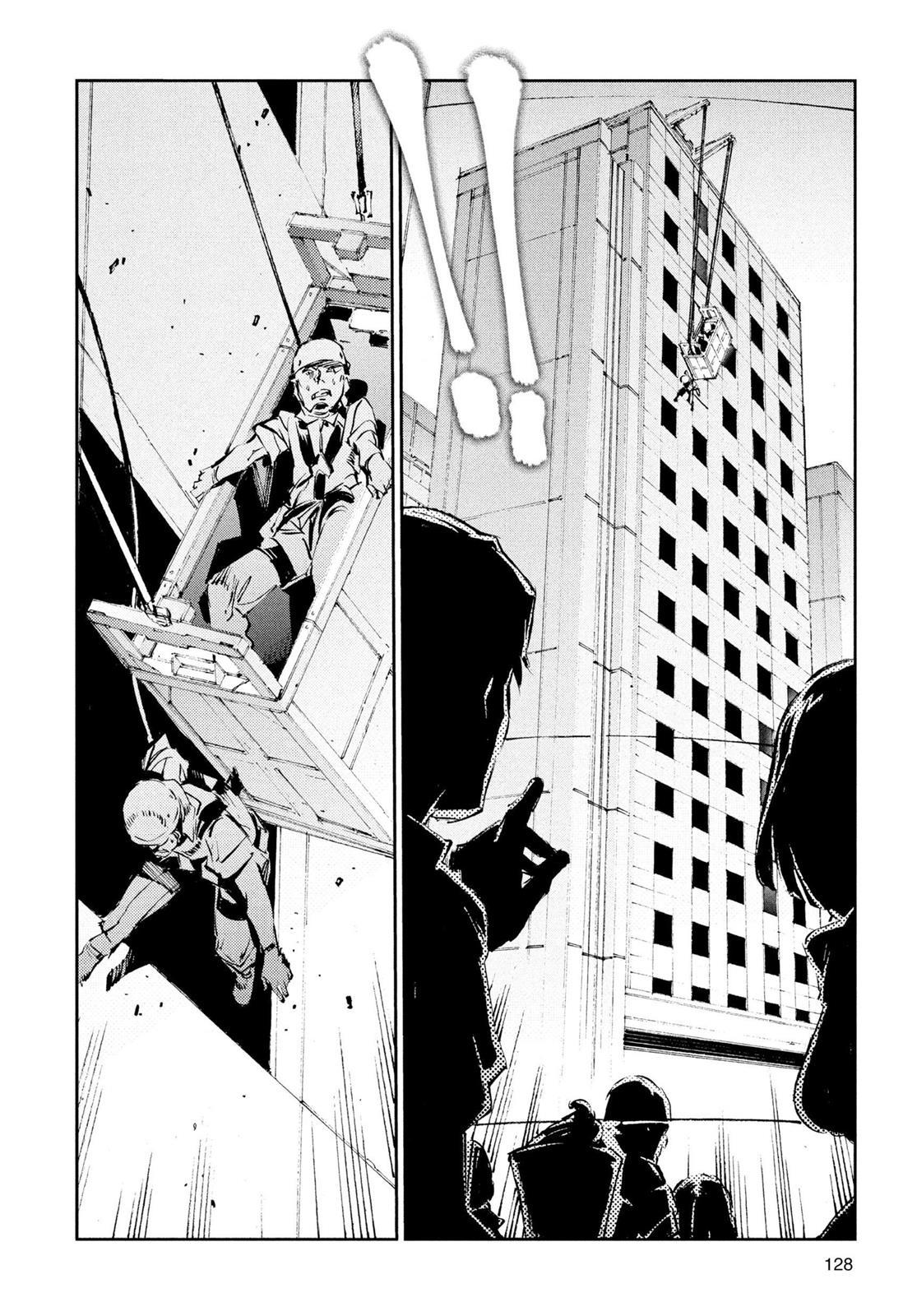 Ultraman, Chapter 40 image 018