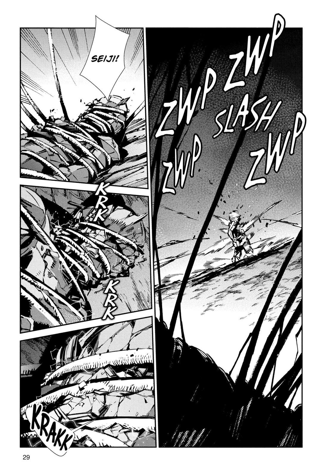 Ultraman, Chapter 49 image 005