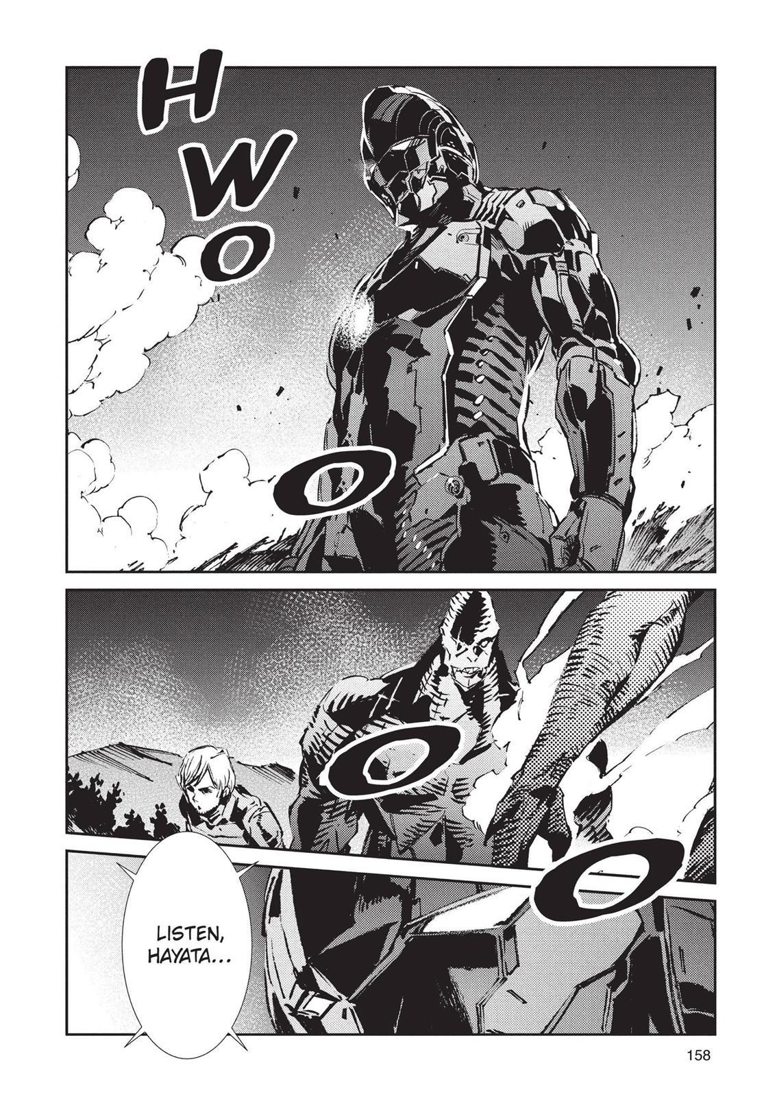Ultraman, Chapter 47 image 002
