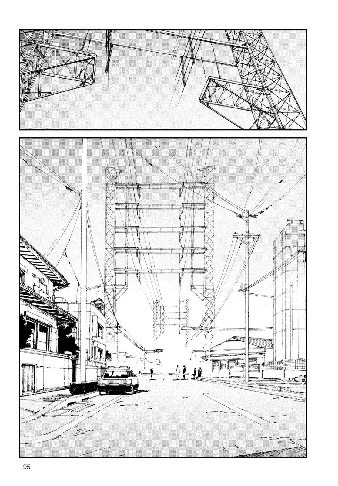 Ultraman, Chapter 39 image 015