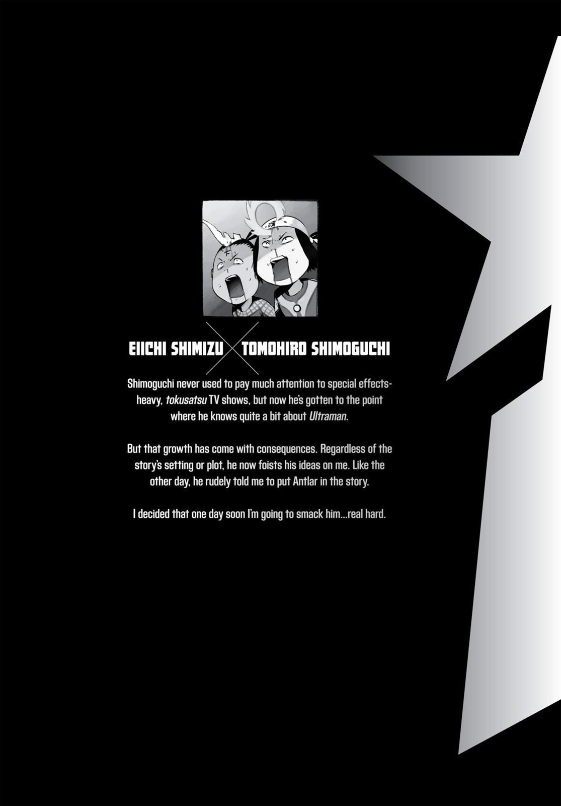 Ultraman, Chapter 26 image 044