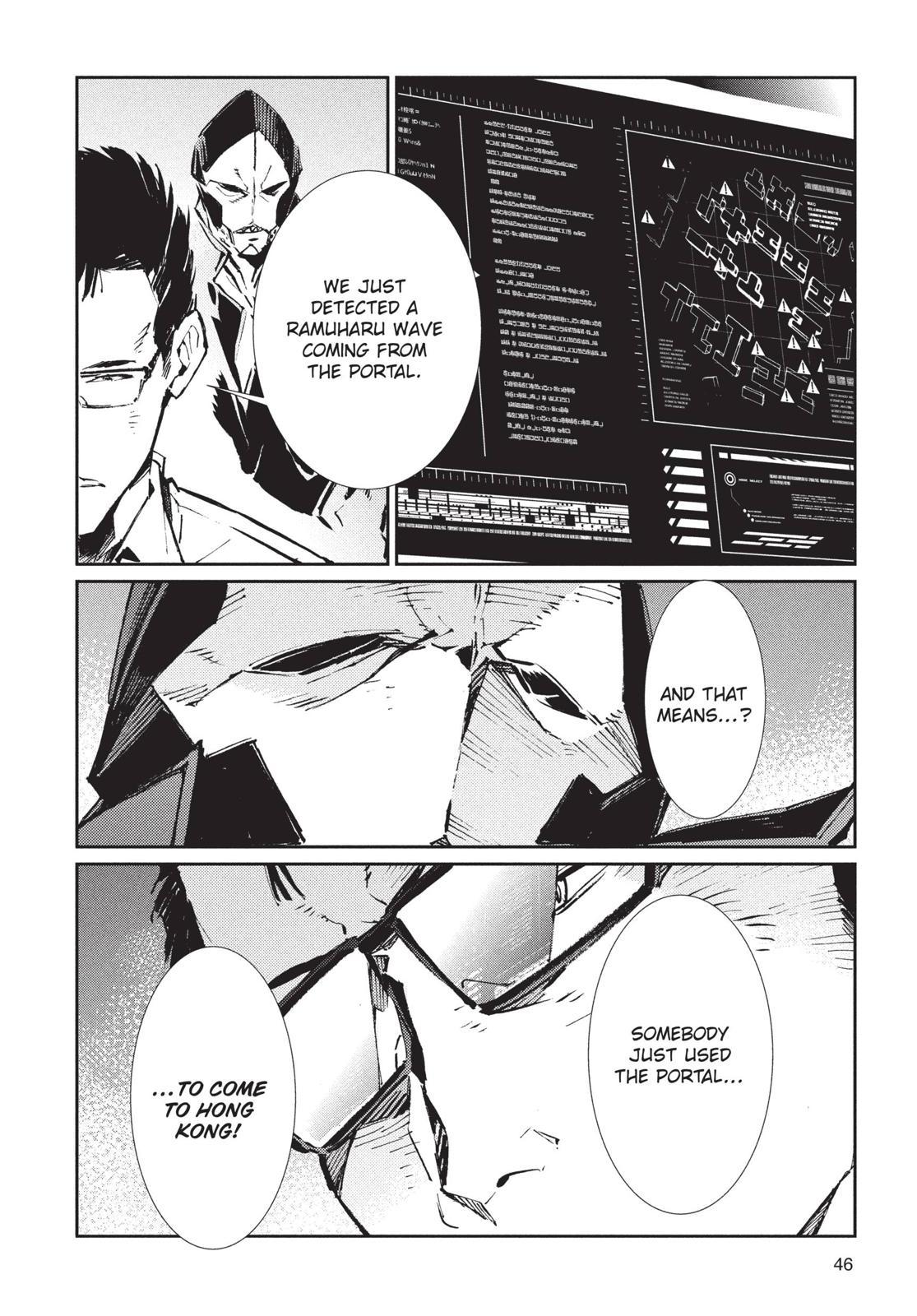 Ultraman, Chapter 72 image 026