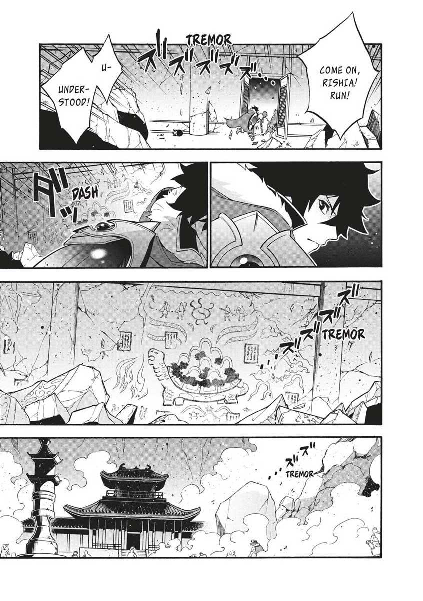 Tate no Yuusha no Nariagari, Chapter 53 image 011