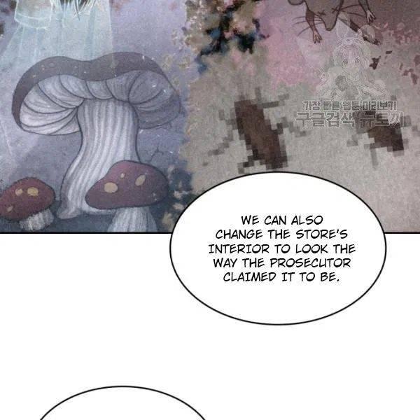 Tomb Raider King, Chapter 193 image 026