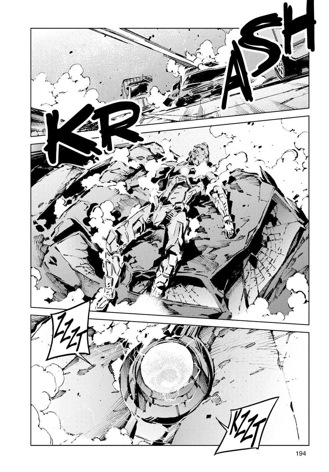 Ultraman, Chapter 14 image 022