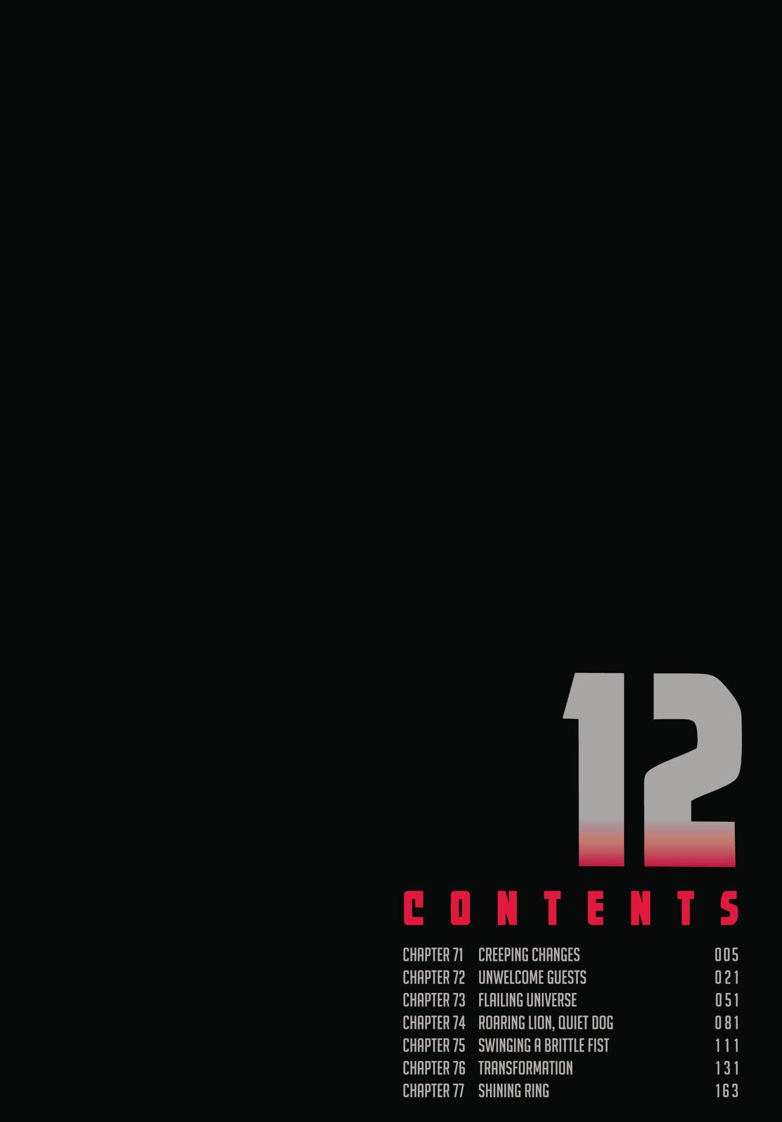 Ultraman, Chapter 71 image 005