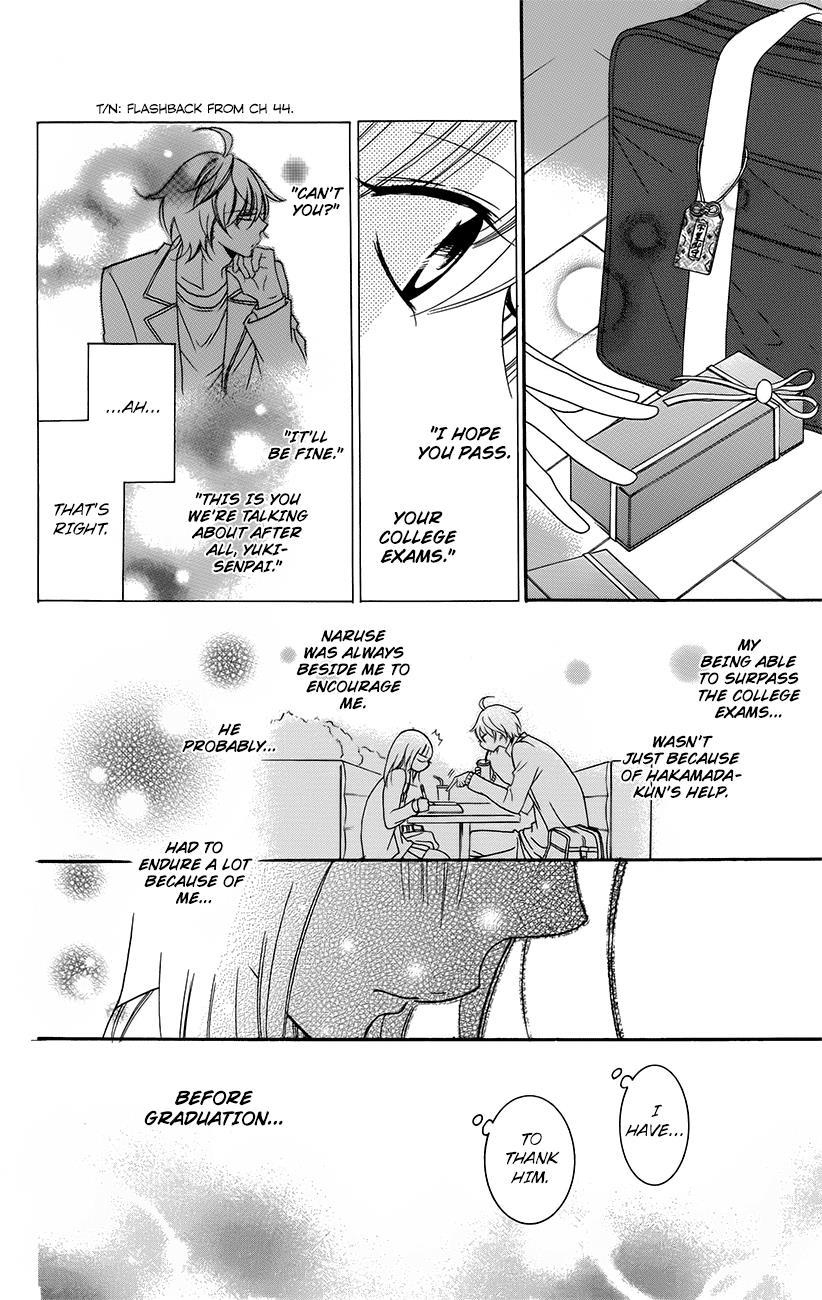 Namaiki Zakari, Chapter 49 image 014