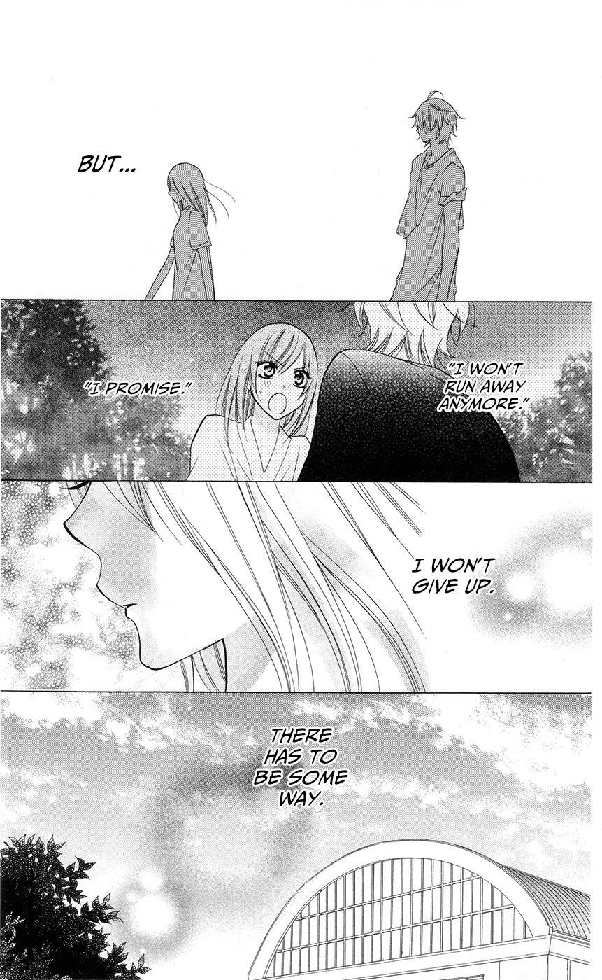 Namaiki Zakari, Chapter 28 image 027