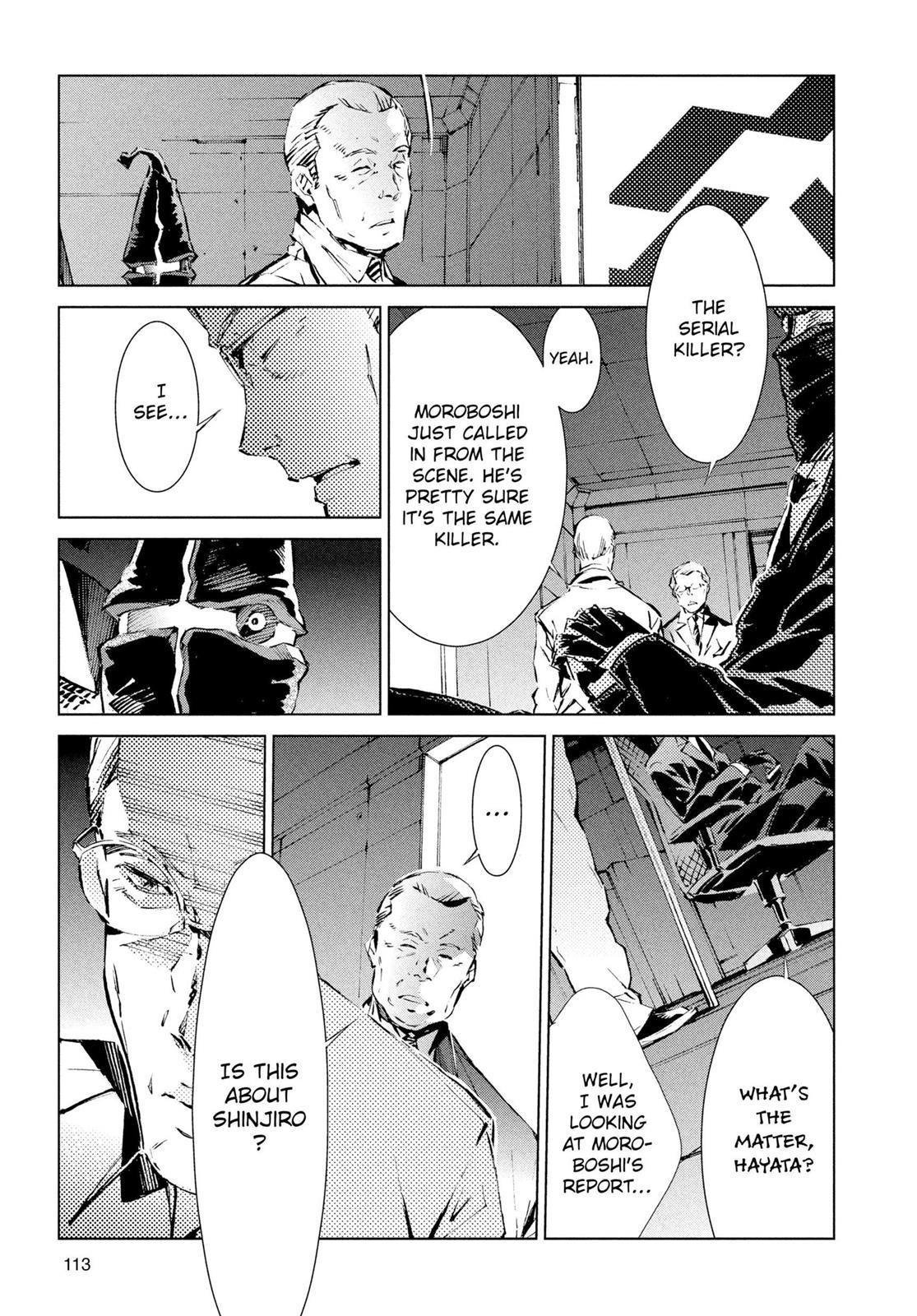 Ultraman, Chapter 19 image 011