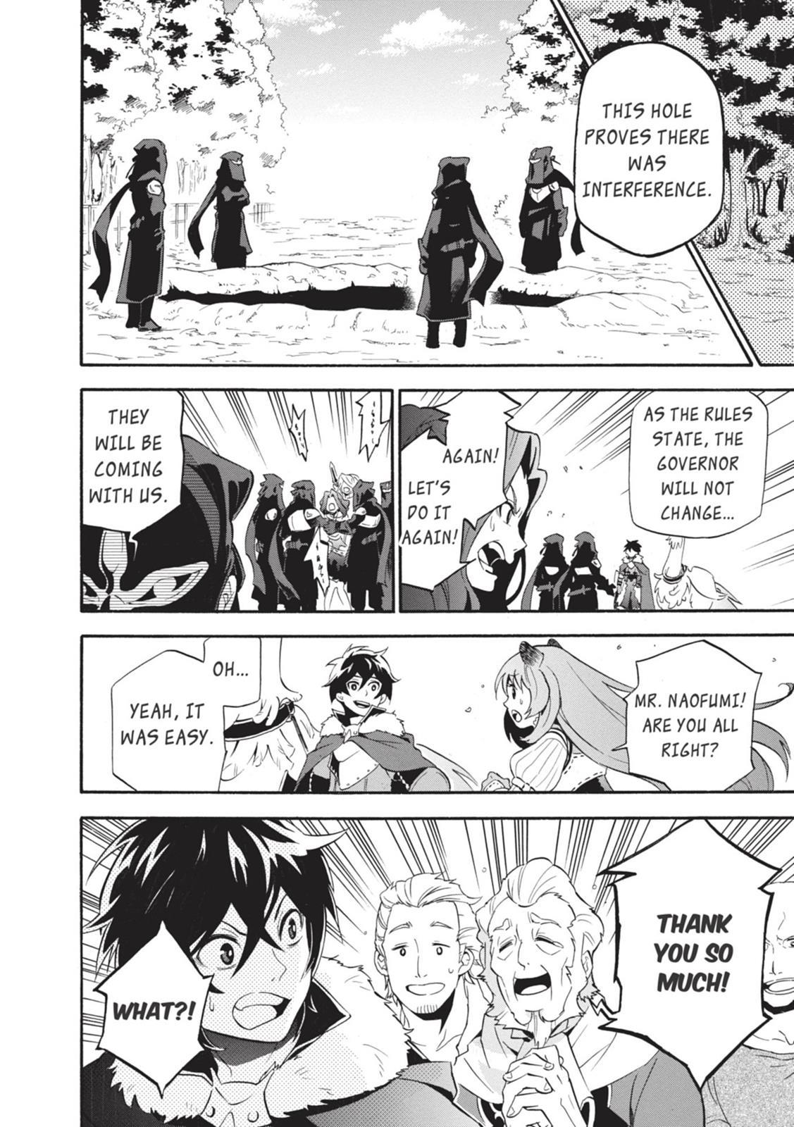 Tate no Yuusha no Nariagari, Chapter 10 image 031