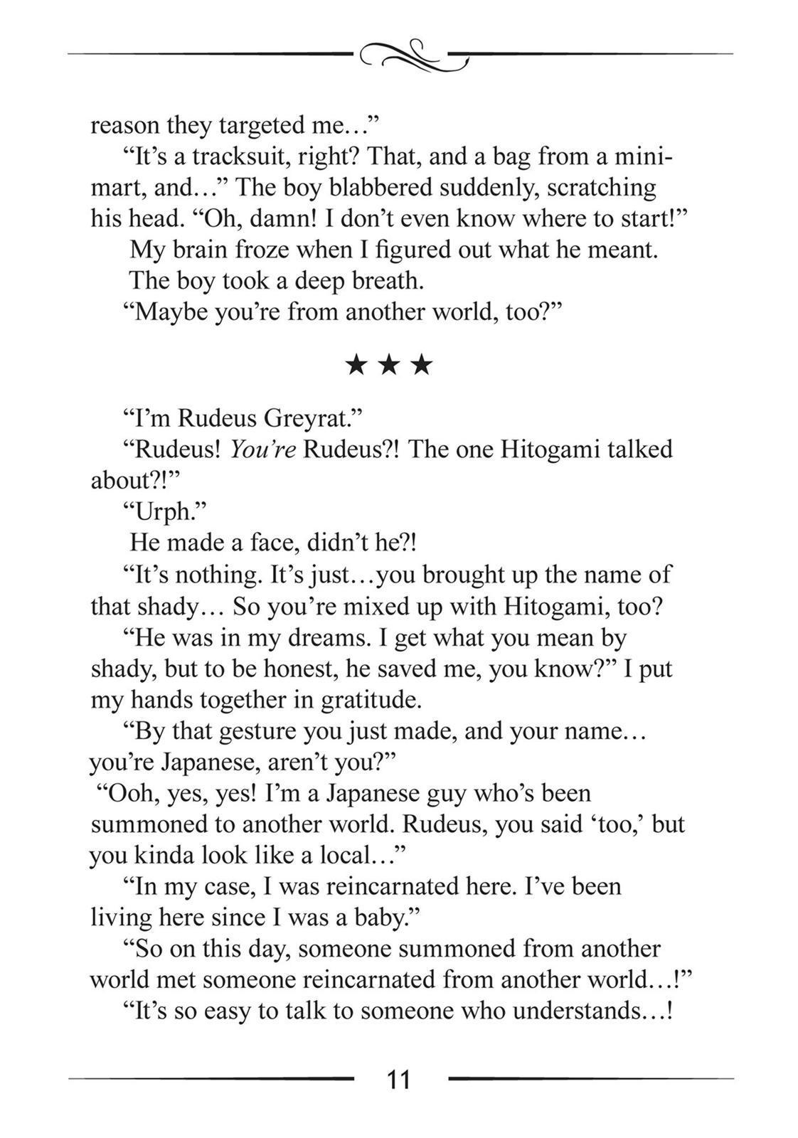 Mushoku Tensei, Chapter 47.5 image 011
