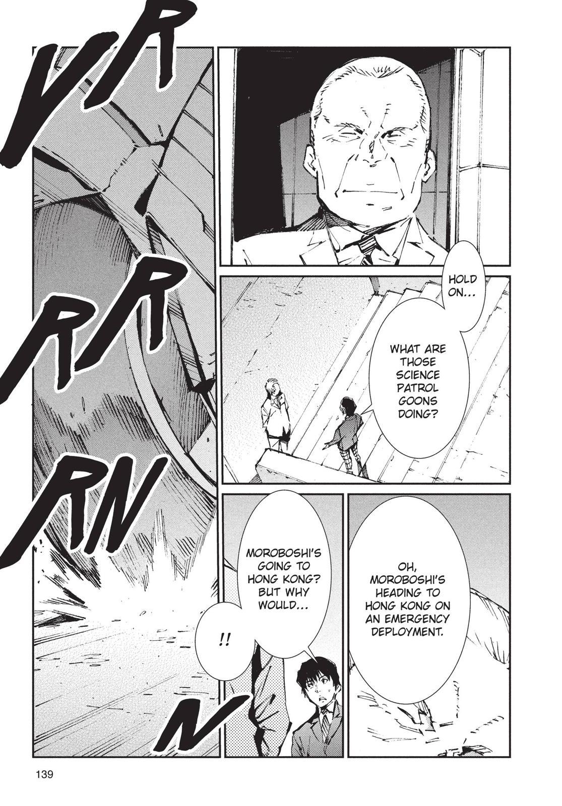 Ultraman, Chapter 76 image 009