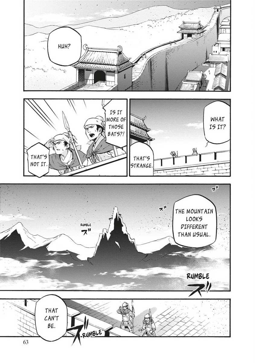 Tate no Yuusha no Nariagari, Chapter 51 image 001