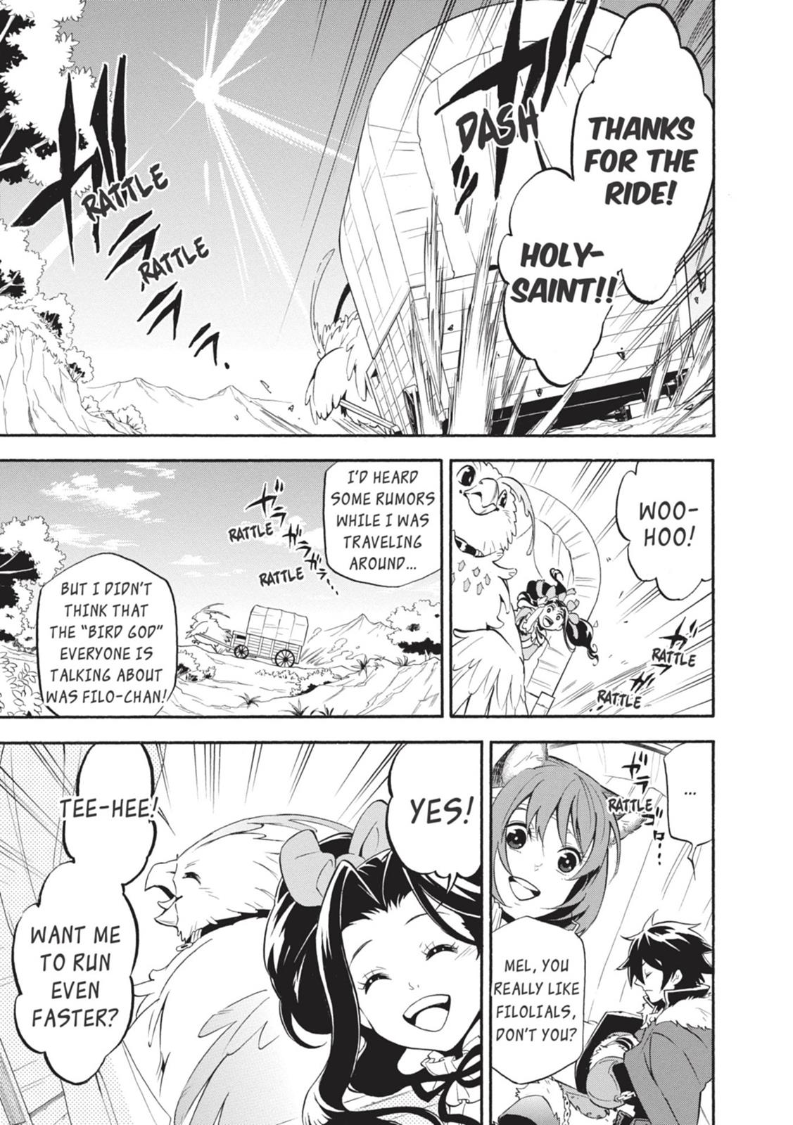 Tate no Yuusha no Nariagari, Chapter 14 image 011