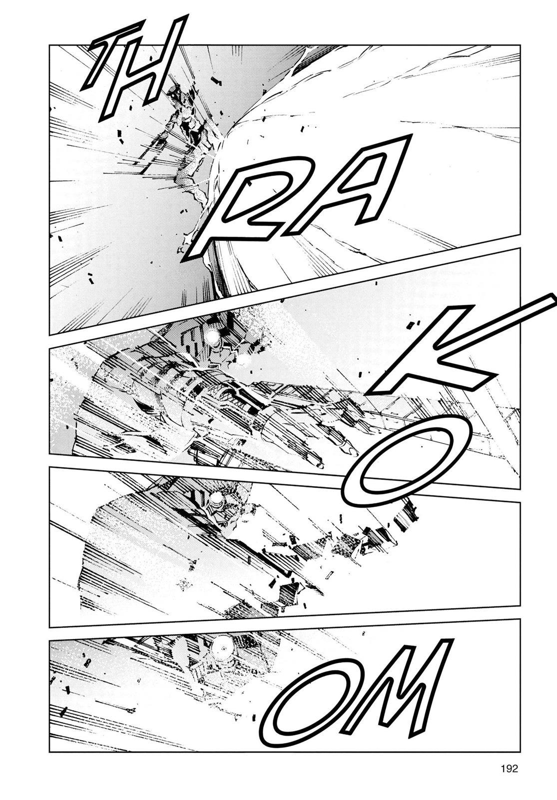 Ultraman, Chapter 14 image 020