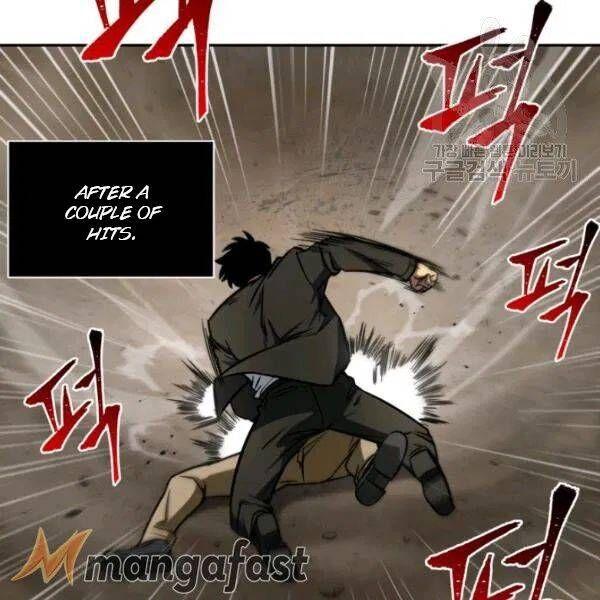 Tomb Raider King, Chapter 194 image 063