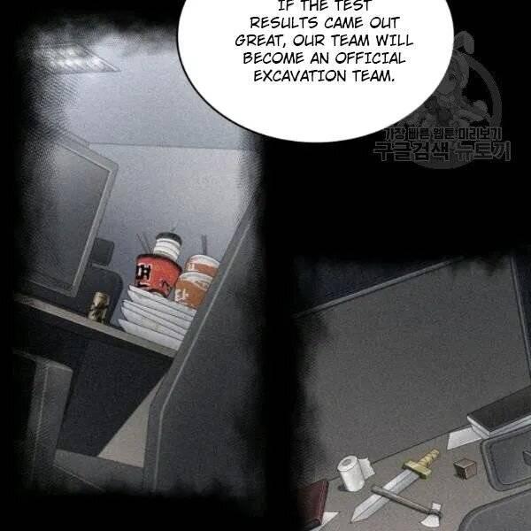 Tomb Raider King, Chapter 201 image 015