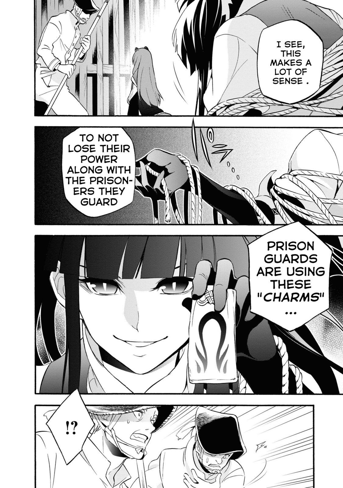 Tate no Yuusha no Nariagari, Chapter 66 image 027