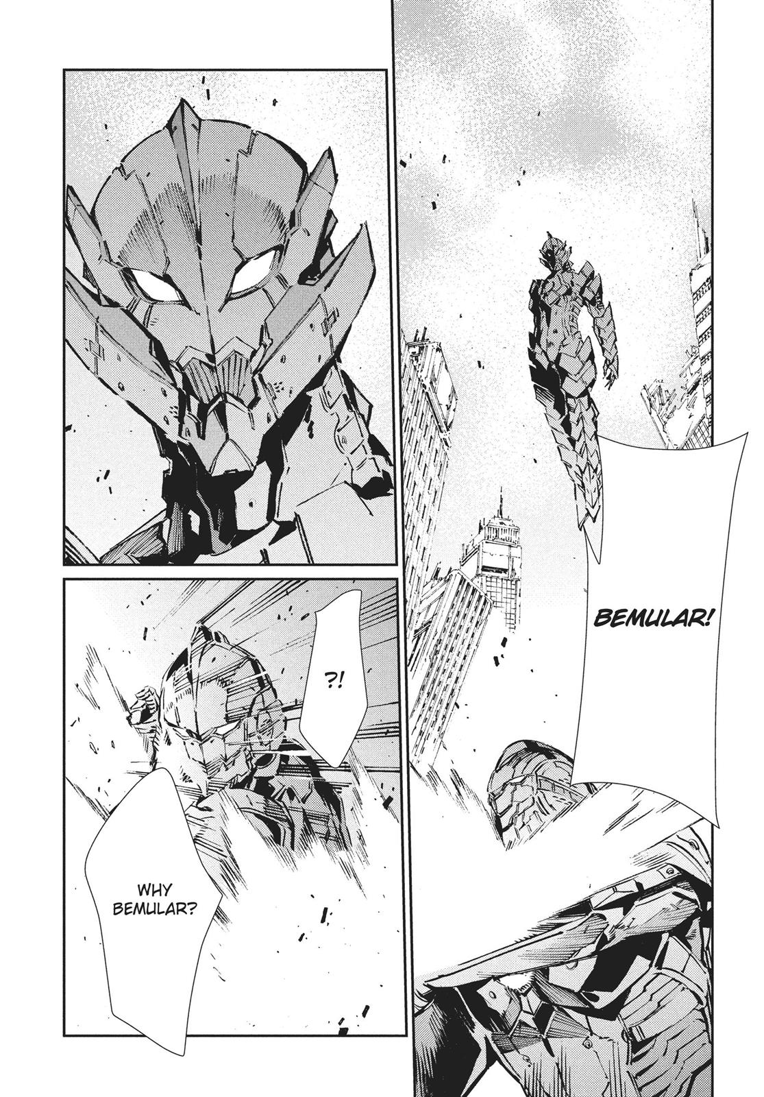Ultraman, Chapter 70 image 014