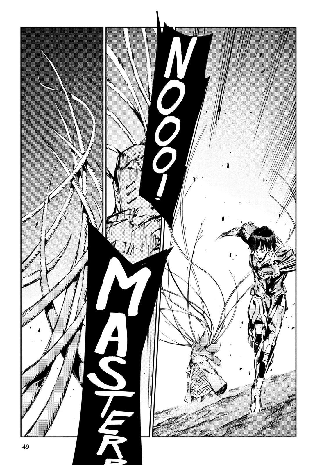 Ultraman, Chapter 49 image 024