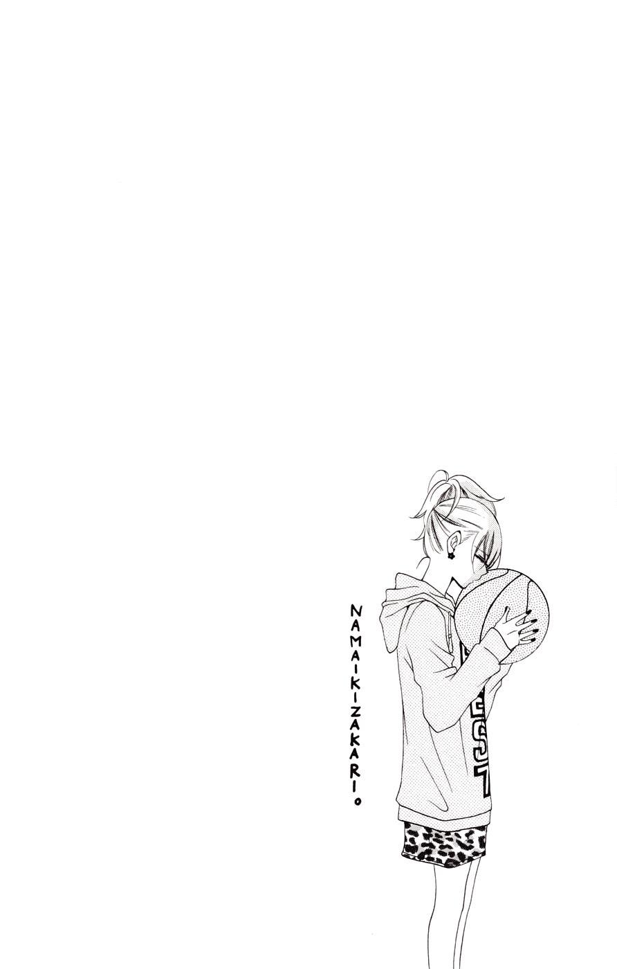 Namaiki Zakari, Chapter 33 image 003