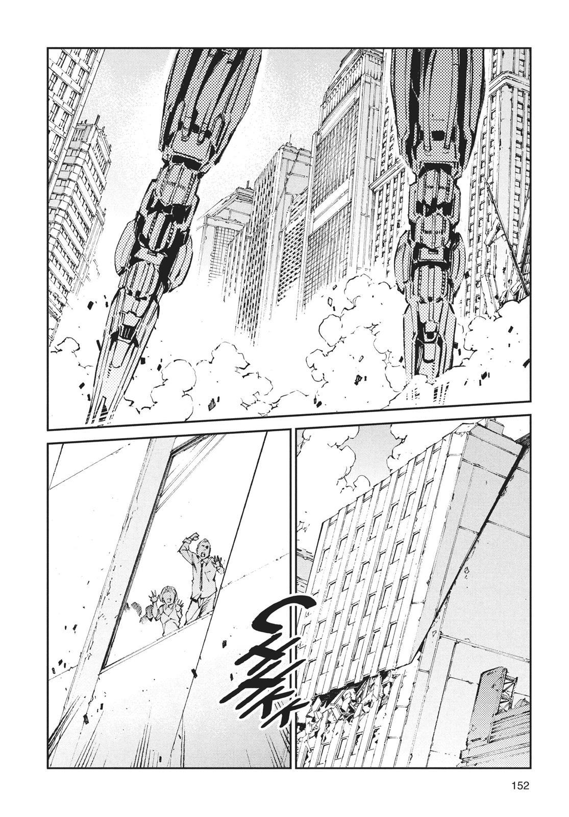 Ultraman, Chapter 65 image 002