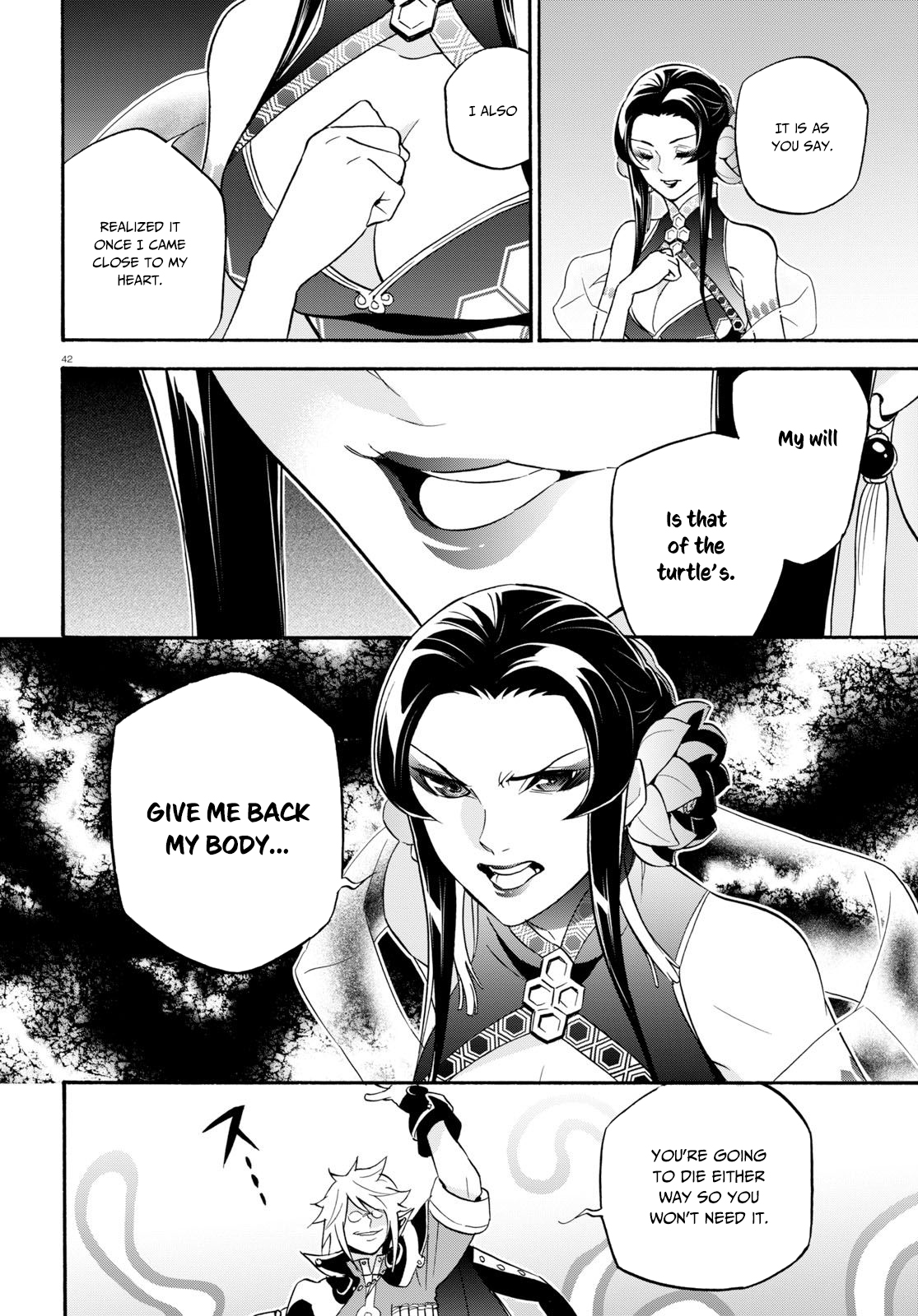Tate no Yuusha no Nariagari, Chapter 60 image 043