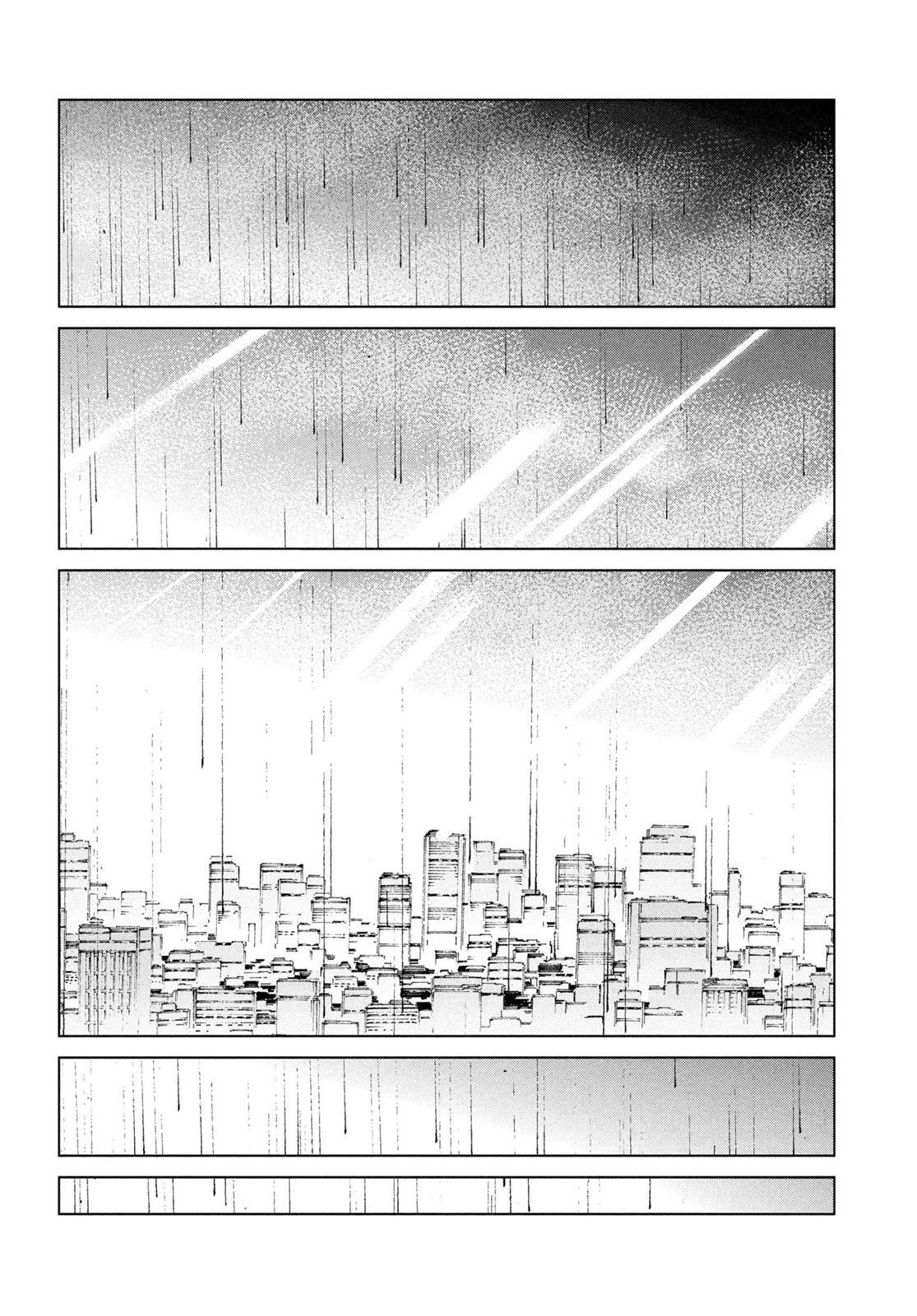 Ultraman, Chapter 31 image 019