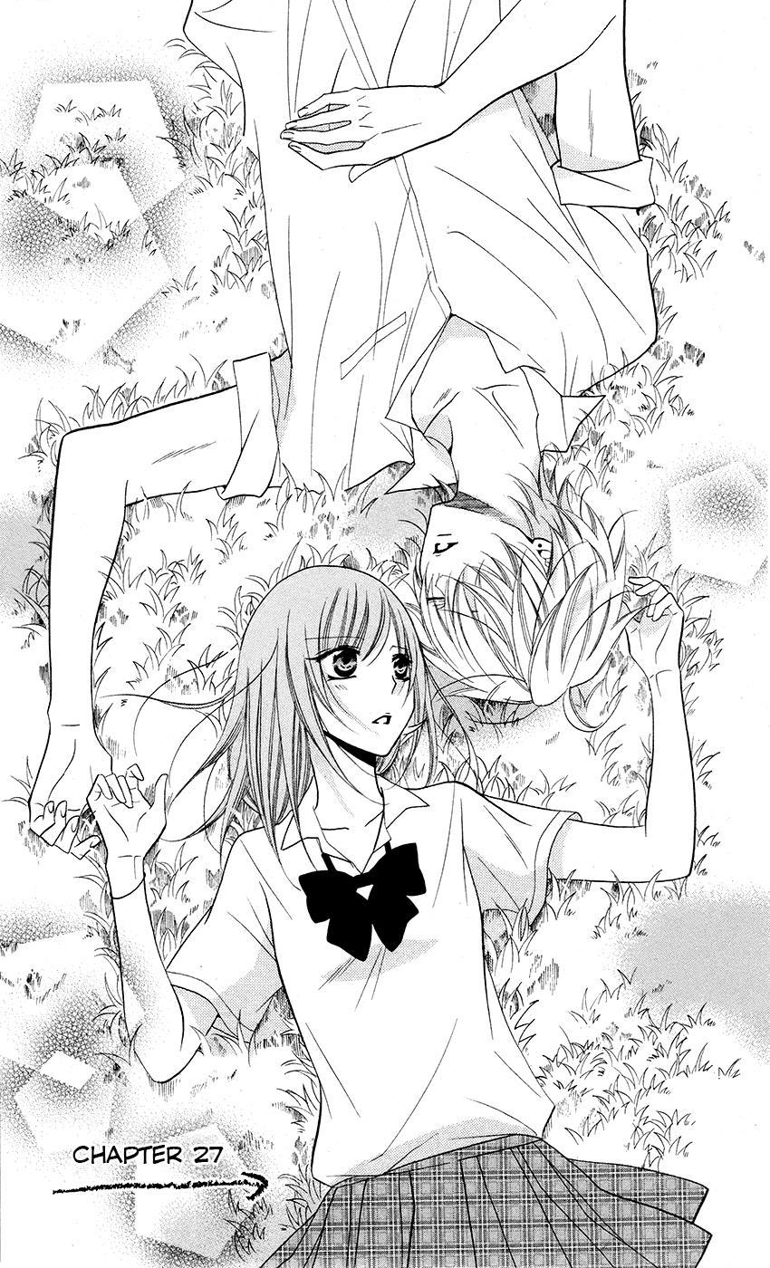 Namaiki Zakari, Chapter 27 image 001