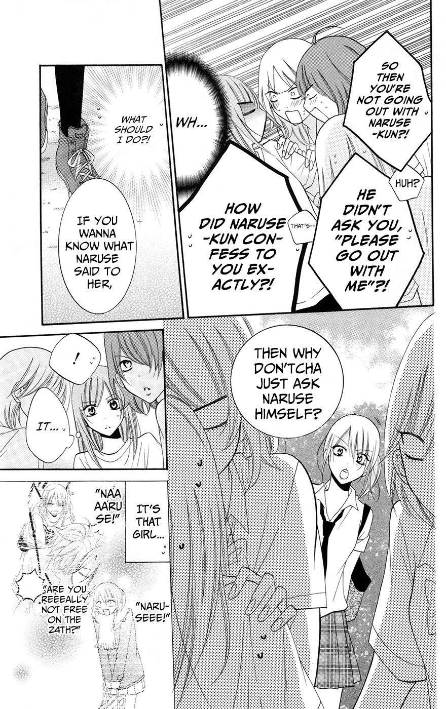 Namaiki Zakari, Chapter 28 image 017