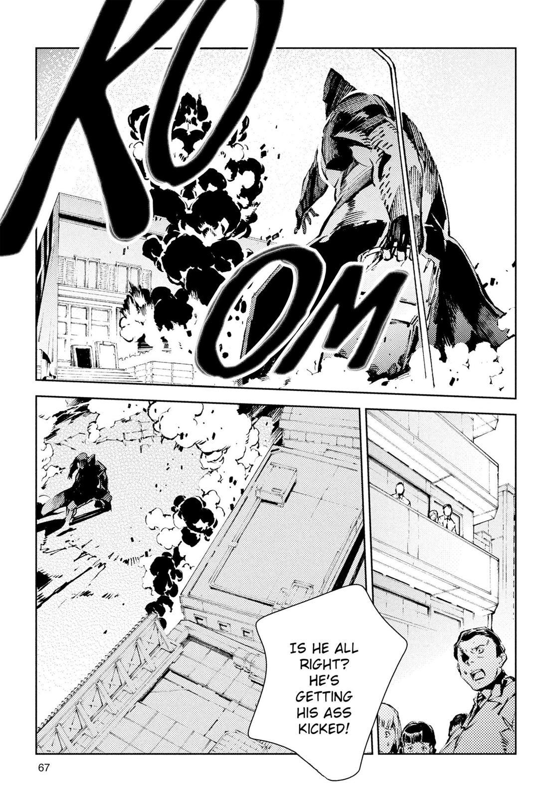 Ultraman, Chapter 23 image 013