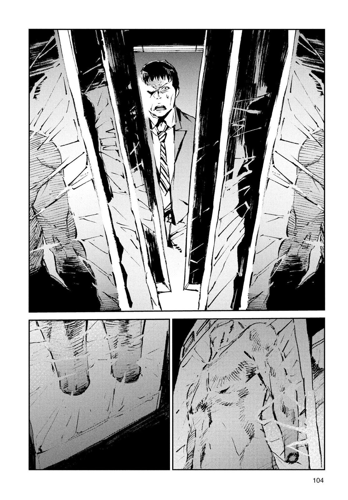 Ultraman, Chapter 39 image 023