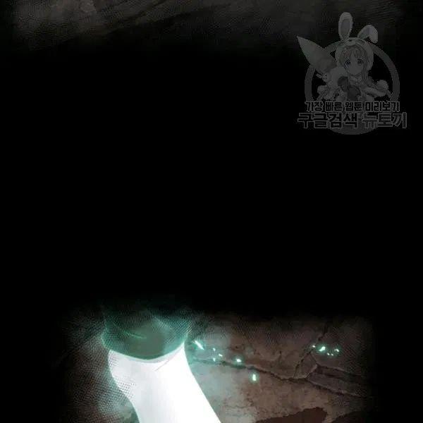 Tomb Raider King, Chapter 187 image 103