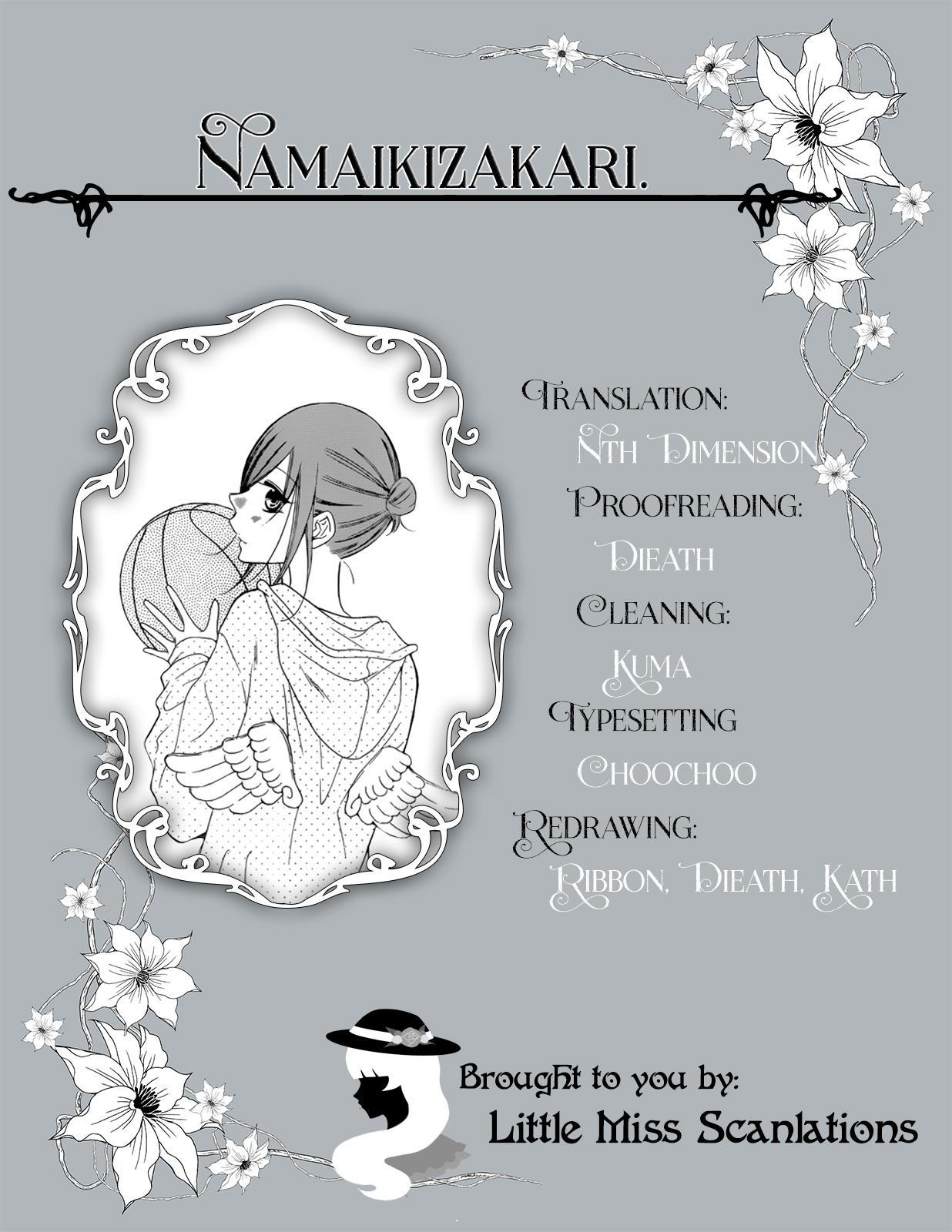 Namaiki Zakari, Chapter 116.6 image 018