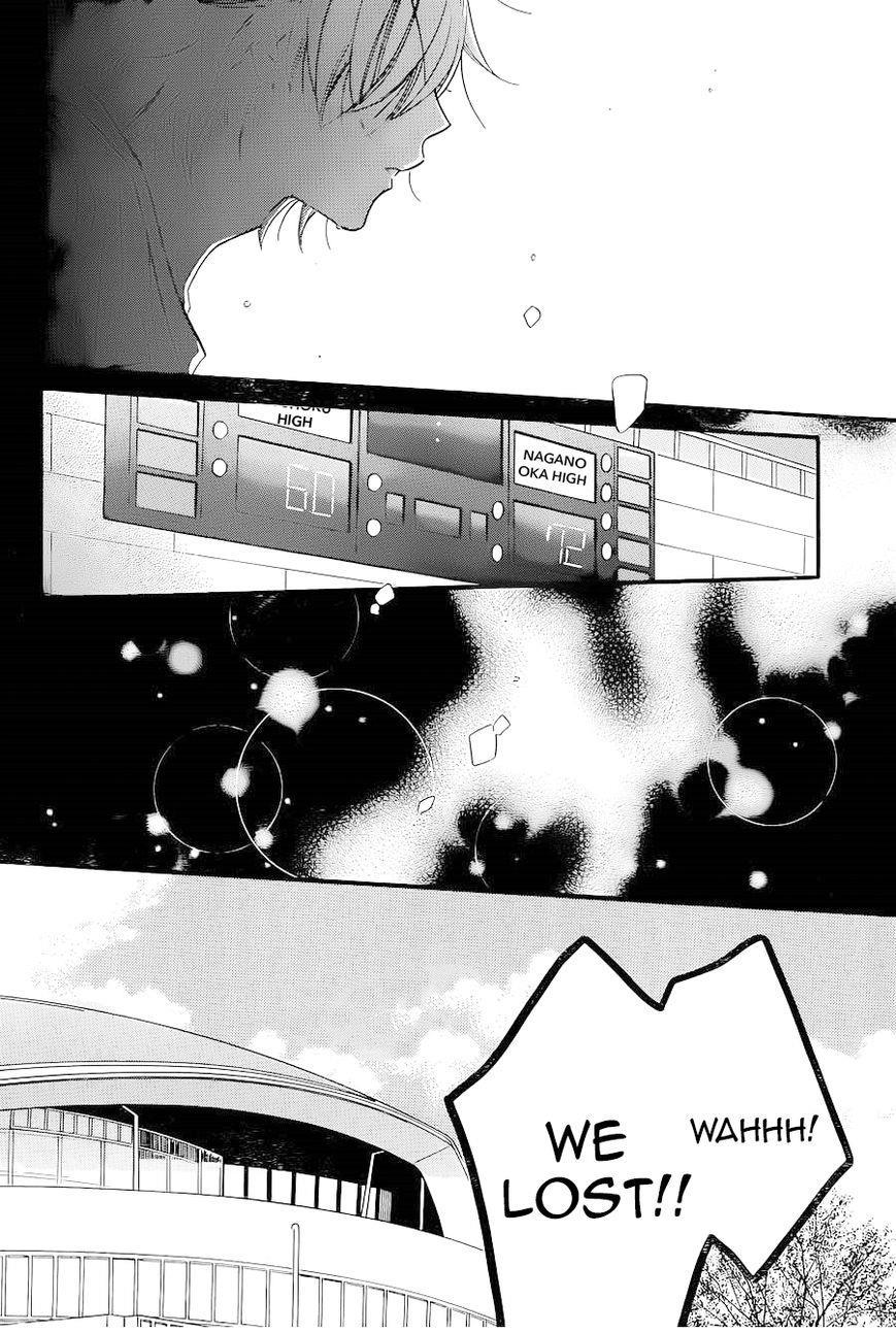 Namaiki Zakari, Chapter 20 image 018