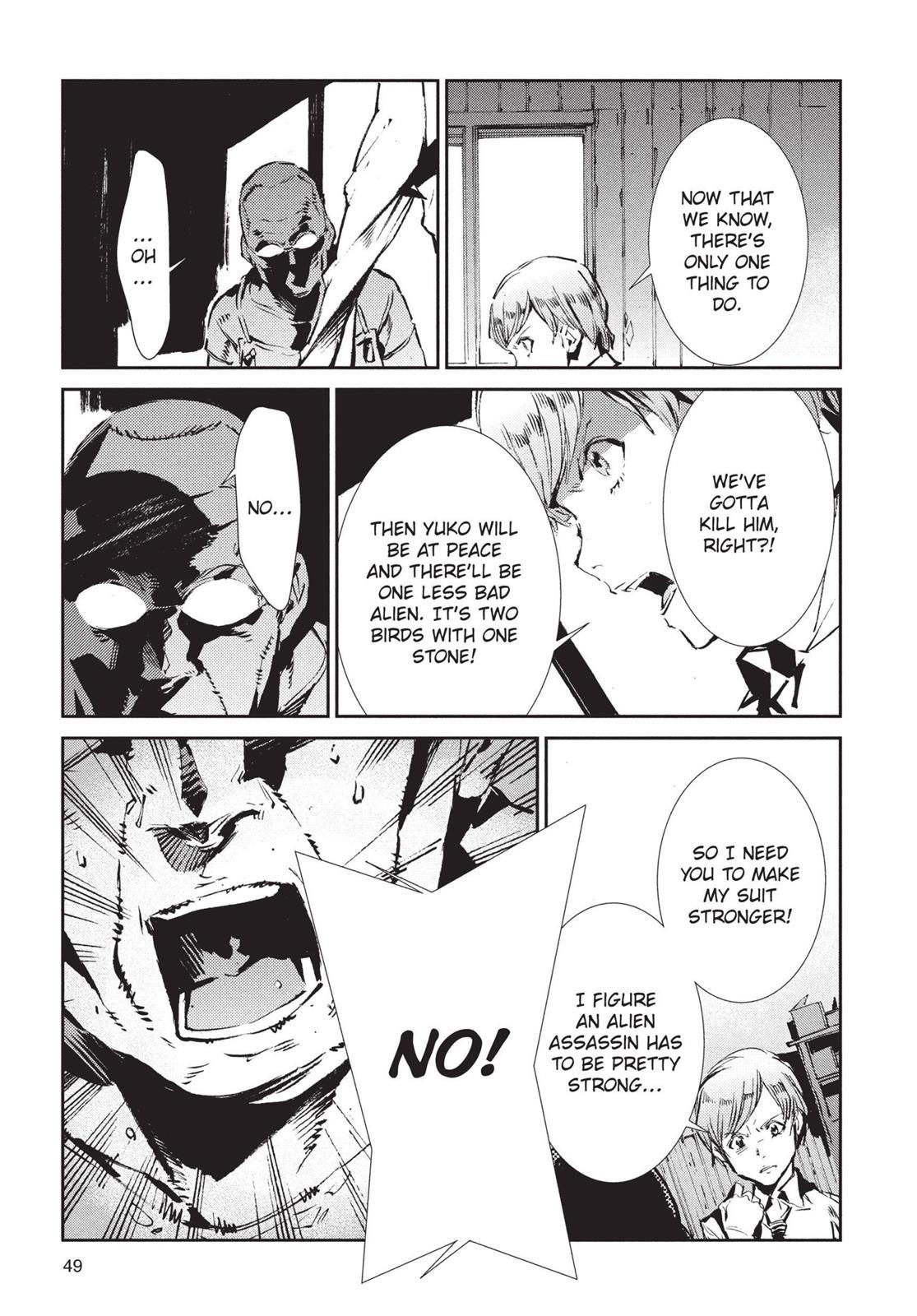 Ultraman, Chapter 43 image 011