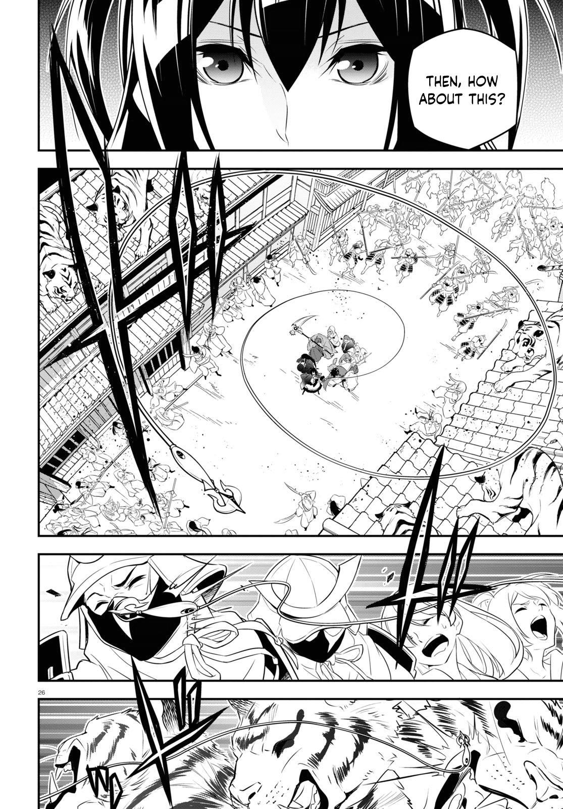 Tate no Yuusha no Nariagari, Chapter 75 image 030