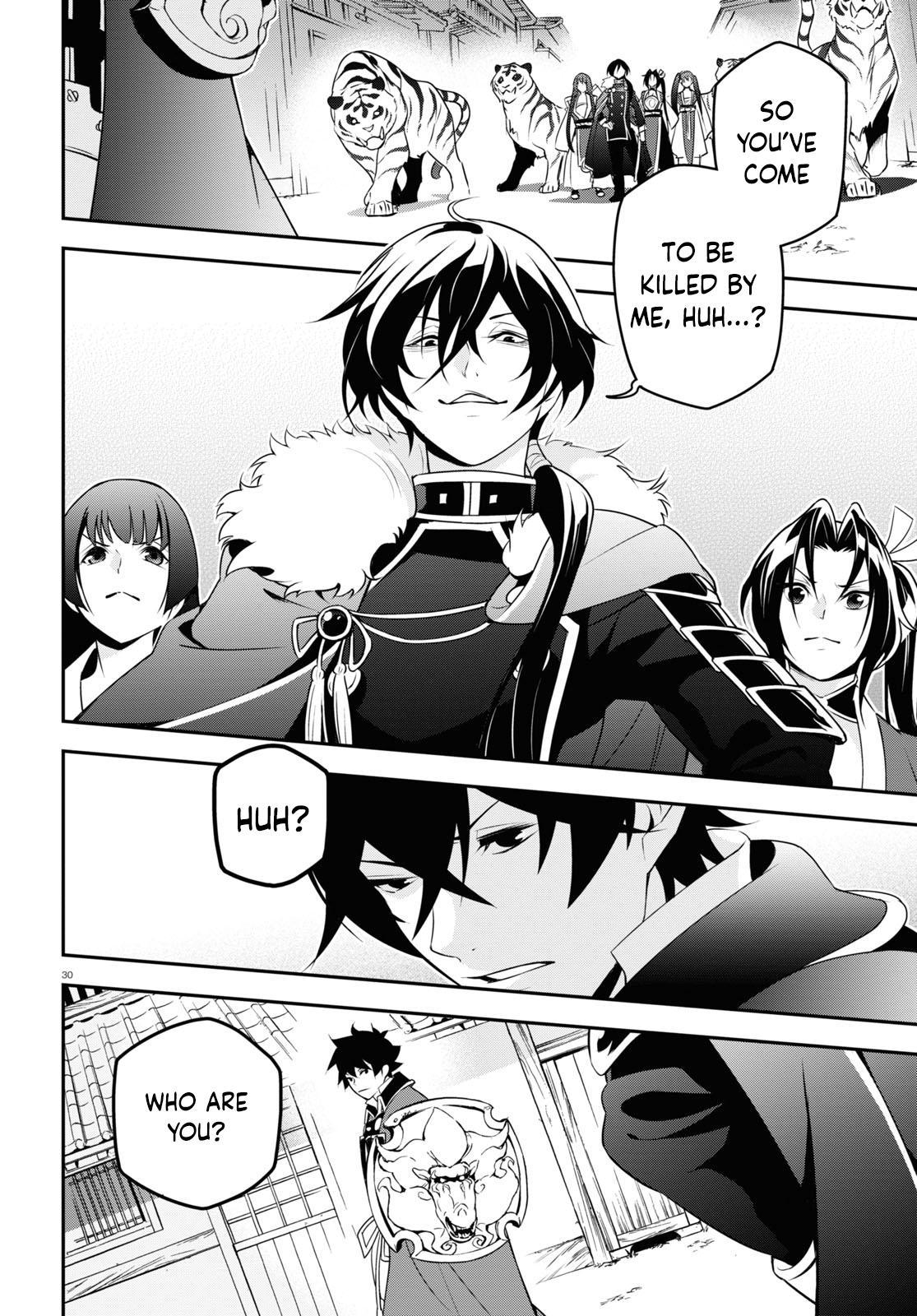 Tate no Yuusha no Nariagari, Chapter 73 image 030