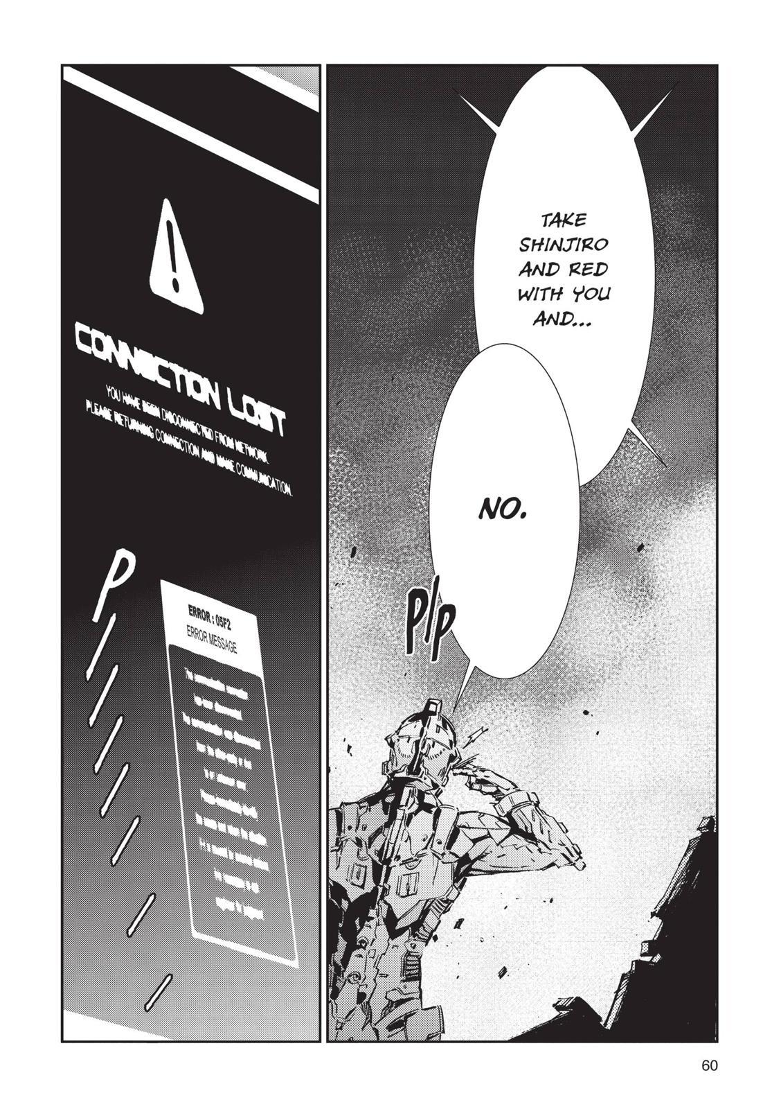 Ultraman, Chapter 80 image 004