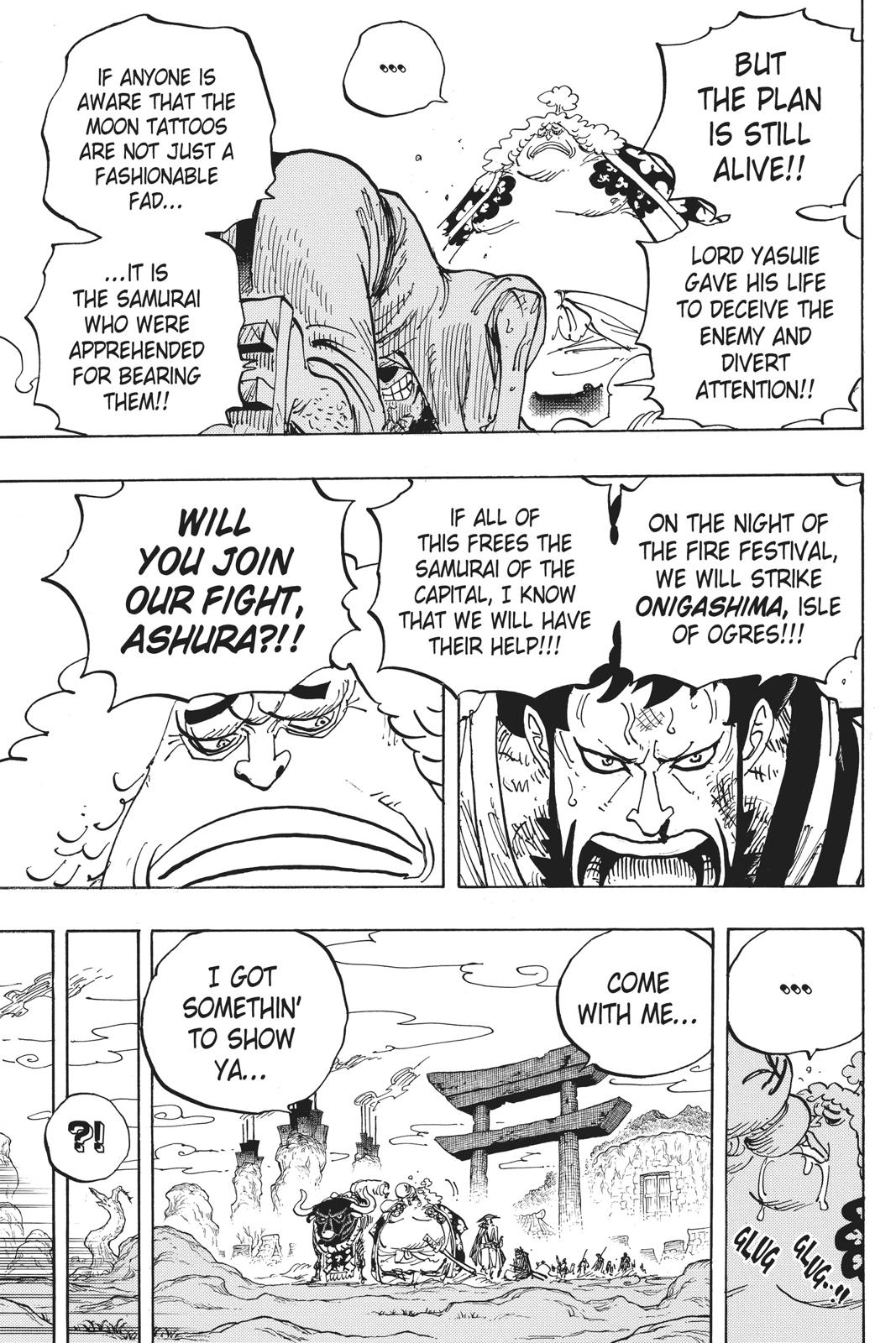 One Piece, Chapter 945 image 012