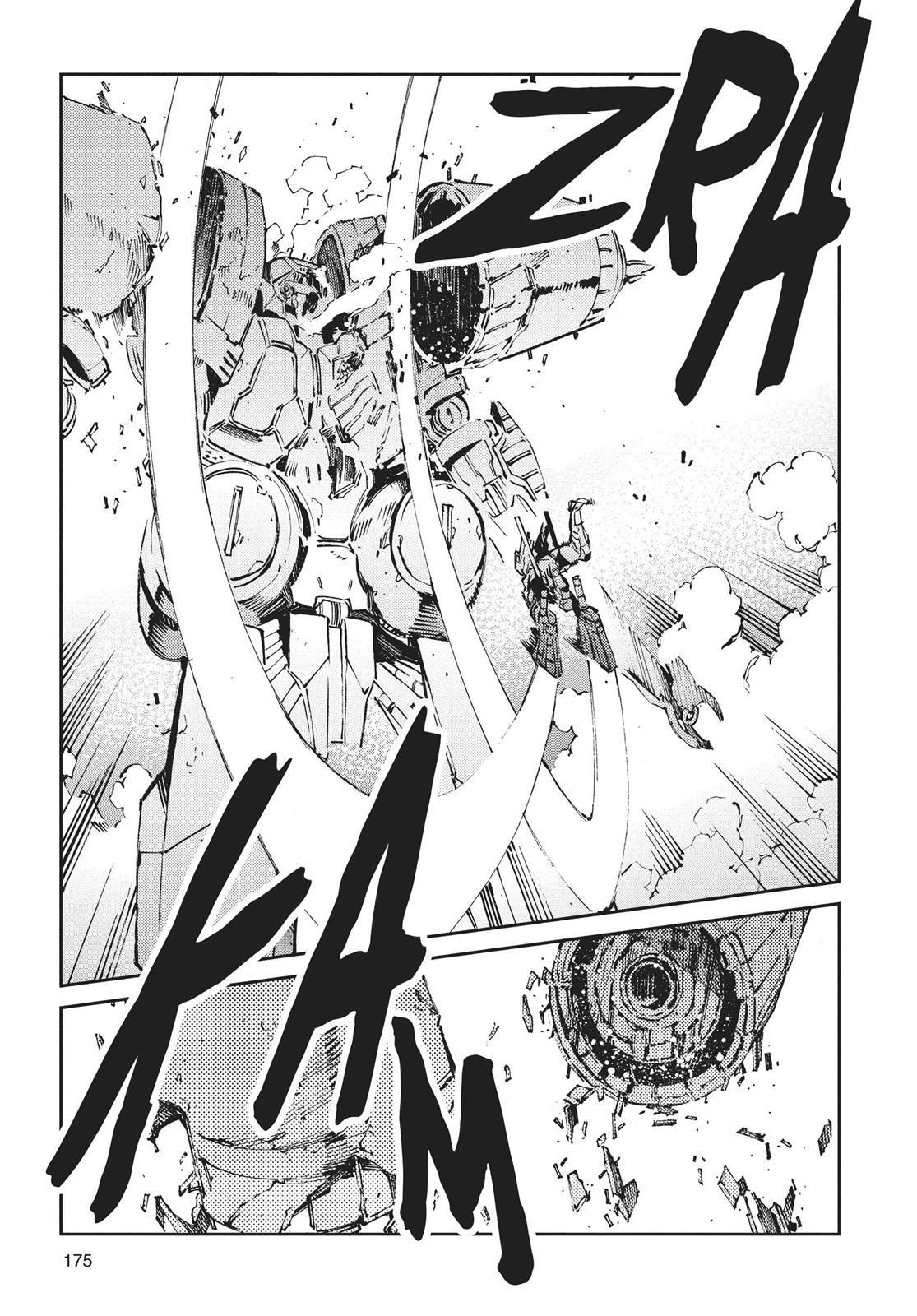 Ultraman, Chapter 65 image 024