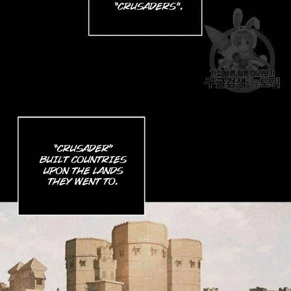 Tomb Raider King, Chapter 202 image 053