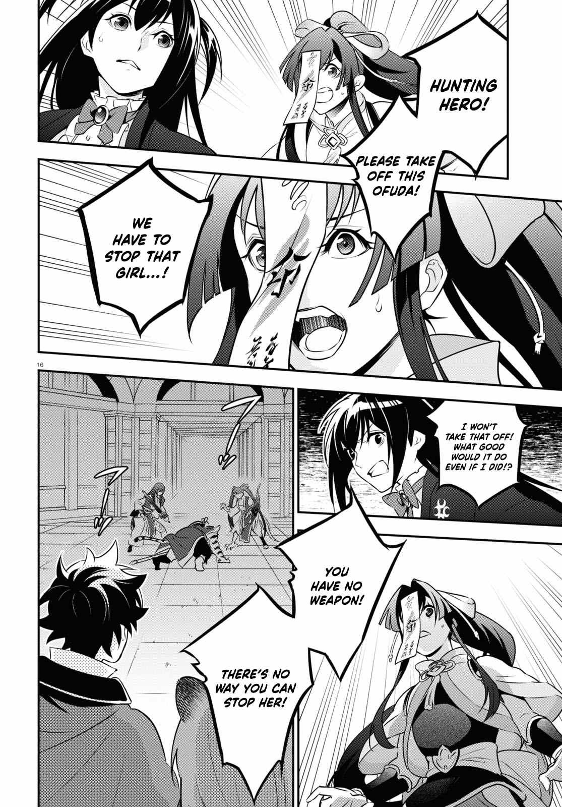 Tate no Yuusha no Nariagari, Chapter 80 image 16