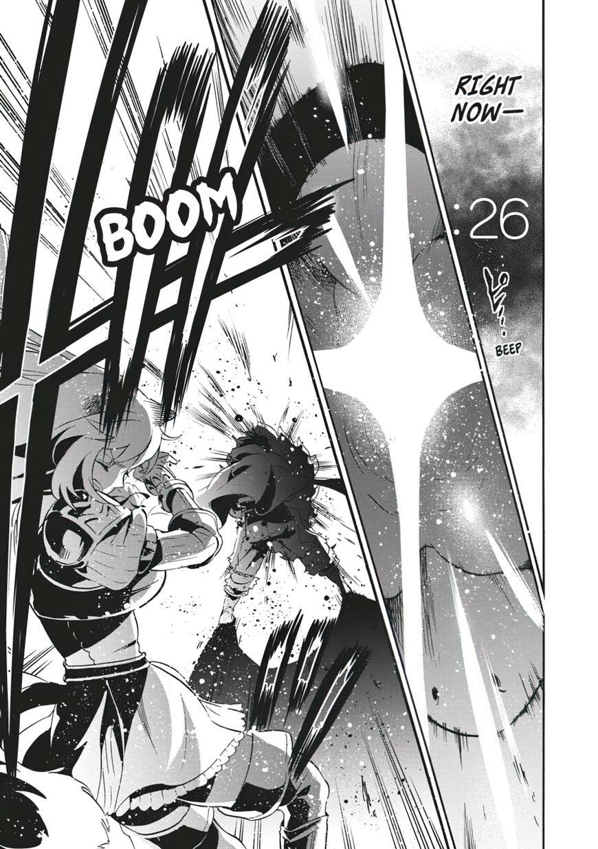 Tate no Yuusha no Nariagari, Chapter 56 image 039