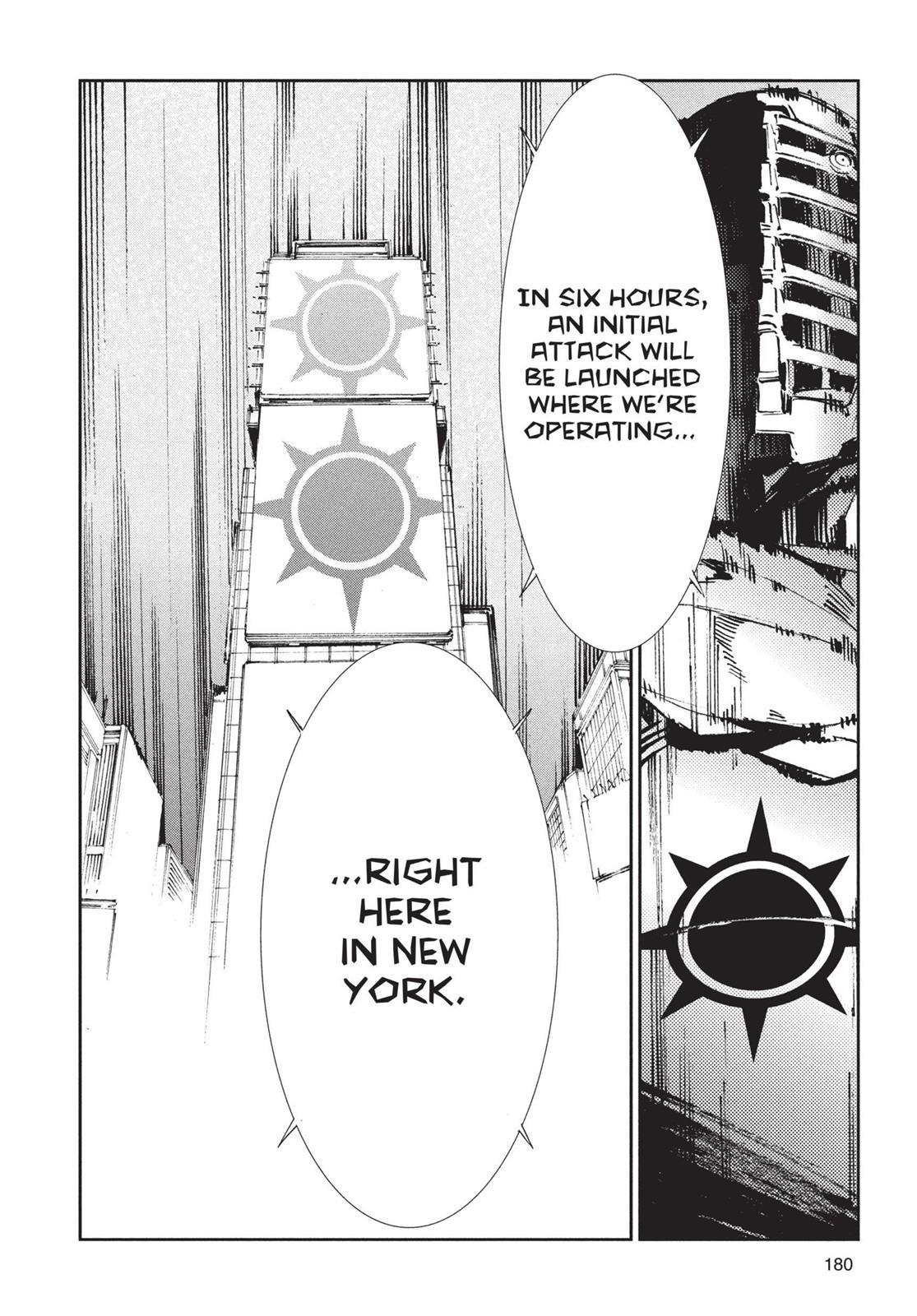Ultraman, Chapter 59 image 028